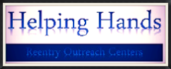 2016 helping hands logo